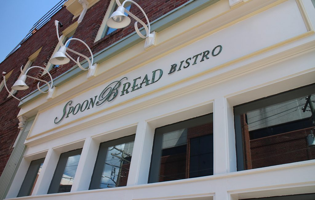 Spoonbread Bistro is now open at 2526 Floyd Ave. in The Fan. (J. Elias O'Neal)